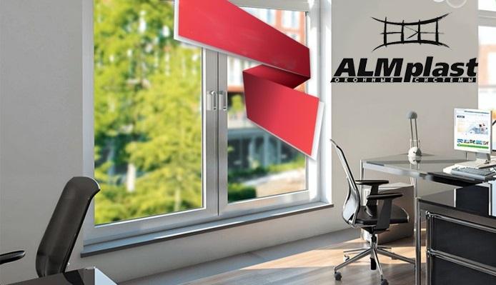 окна almplast купить
