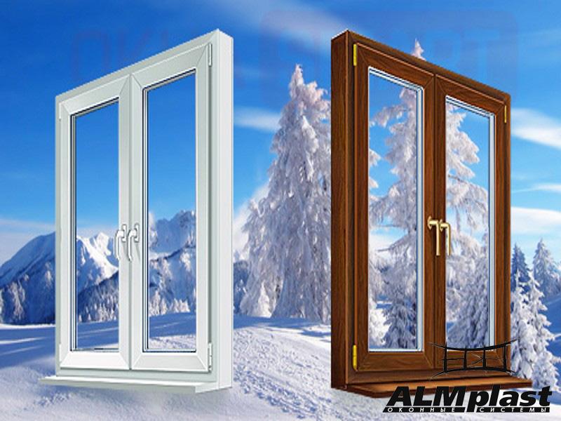 almplast окна